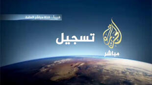 Une capture d'écran du live d'Al Jazira