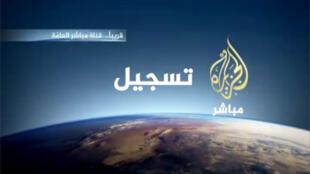 Une capture d'écran du live de la chaîne qatarienne al-Jazeera.