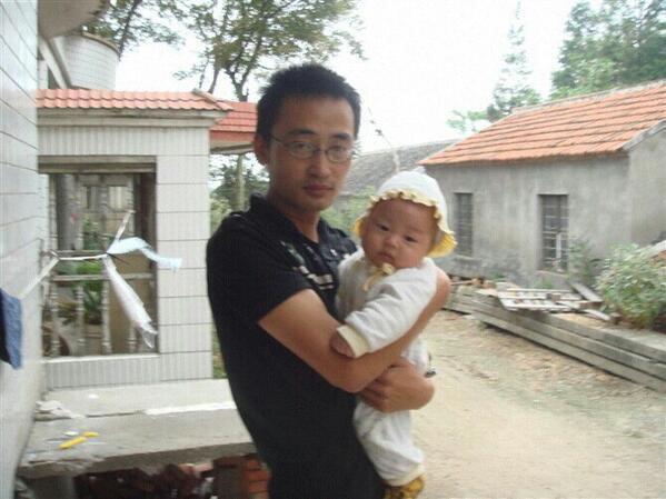 Lardin Jiangsu a China