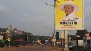 Ouganda - Yoweri Museveni - Kampala - affiche