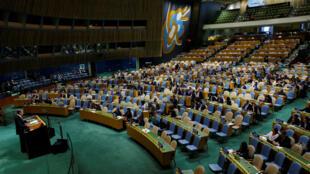 Ảnh minh họa: Một phiên họp của Đại Hội Đồng Liên Hiệp Quốc, New York, Hoa Kỳ (Ảnh chụp ngày 28/09/2018)