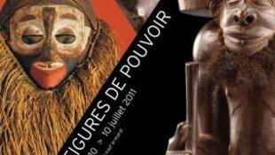 Des masques angolais exposés au musée Dapper en 2011 à Paris.