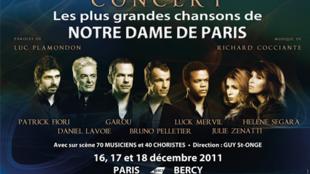 """Áp phích buổi trình diễn những bản nhạc nổi tiếng của """"Notre-Dame-de-Paris"""" tại Paris ba ngày 16,17 và 18/12/2011."""