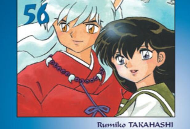 Rumiko Takahashi é uma das estrelas do mangá japonês e já vendeu mais de 200 milhões de cópias de seus quadrinhos.