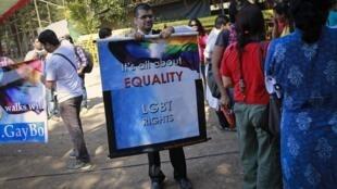 A Corte Suprema da Índia declarou nesta quarta-feira (11) que as relações homossexuais são ilegais.