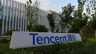 Chinese tech giant Tencent, the parent company of social media company WeChat, plans to take the US-listed search engine Sogou private