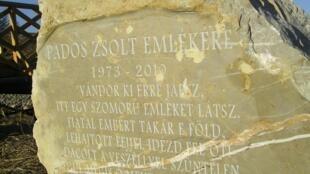 Мемориальный камень установленный друзьями в память о погибшем 37-летнем Жолте Падоше, который пытался спасти жену и детей своего друга