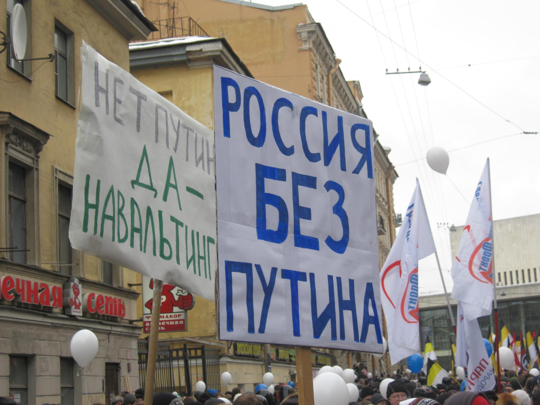 25 февраля, Санкт-Петербург