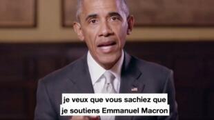 Rais wa zamani wa Marekani Barrack Obama akitangaza kumuunga mkono mgombea Emmanuel Macron