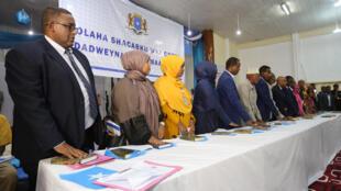 Les membres du Parlement fédéral de Somalie lors de leur prise de fonction le 27 décembre 2016.