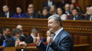 Президент Петр Порошенко назвал голосование Верховной Рады «историческим»