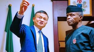 Jack Ma tare da mataimakin shugaban Najeriya, Yemi Osinbajo