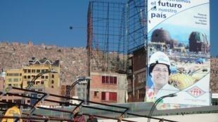 Afiche de Evo Morales en La Paz.