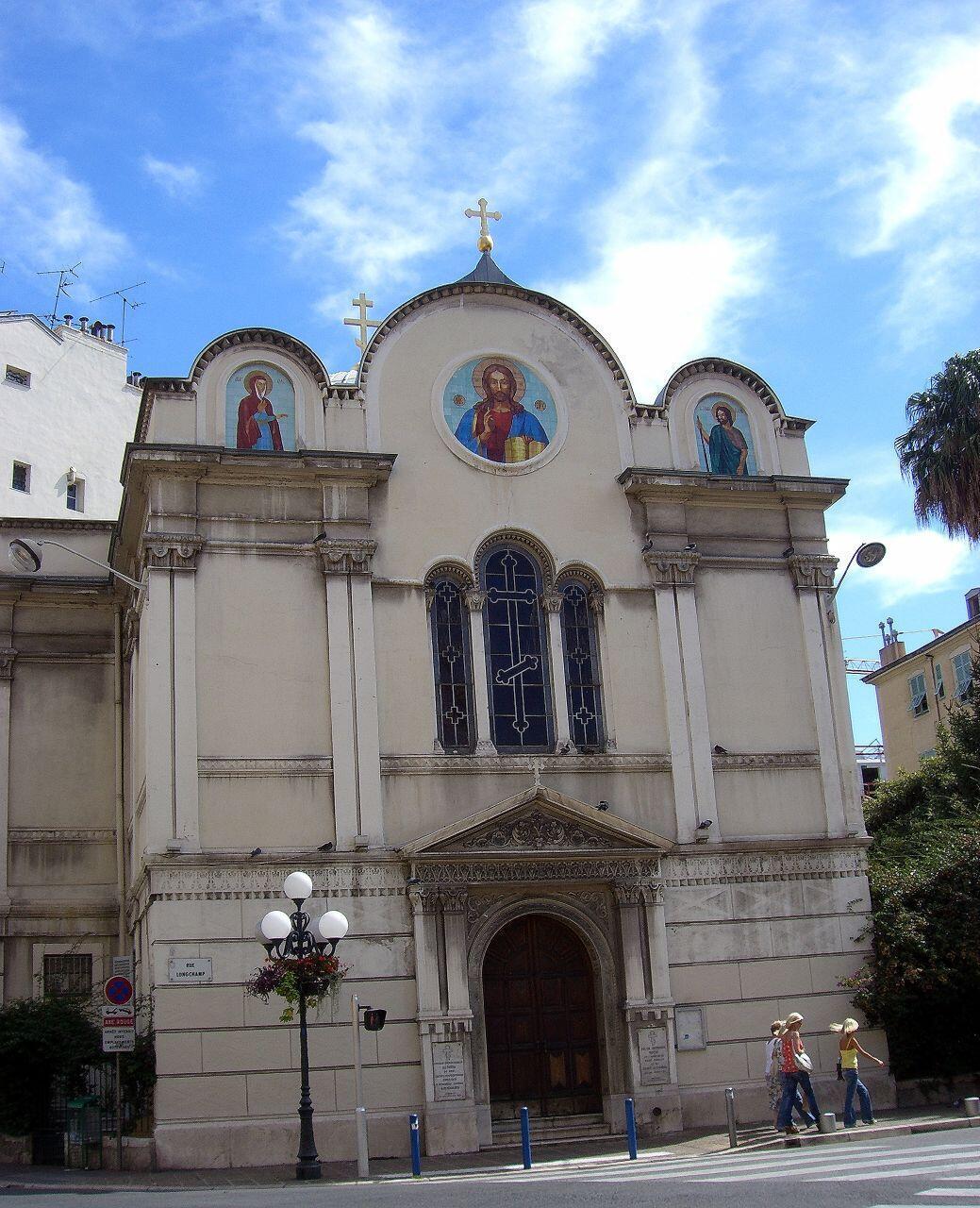 Церковь Святых Николая и Александры в центре Ниццы на ул. Лоншан