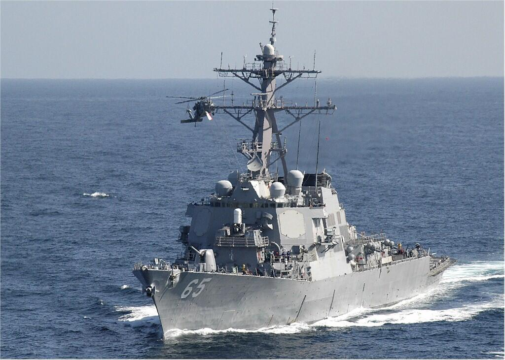 Khu trục hạm USS Benfold, loaijt tàu phòng thủ tiên tiến nhất của Hải quân Mỹ.