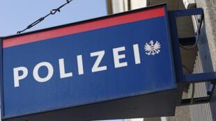 Un commissariat de police autrichienne à Vienne.