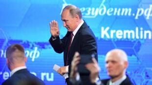 Tổng thống Nga Vladimir Putin sau cuộc họp báo cuối năm, ngày 23/12/2016.
