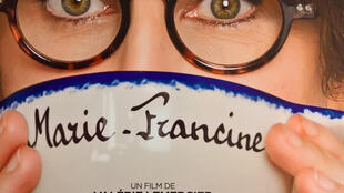 法國萊梅謝爾執導影片瑪麗•弗朗新廣告看板