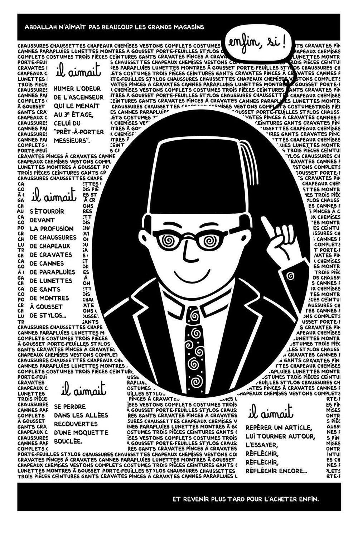 طرحی از کتاب پیانوی شرقی