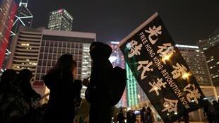 Des manifestants hongkongais le 19 décembre 2019.