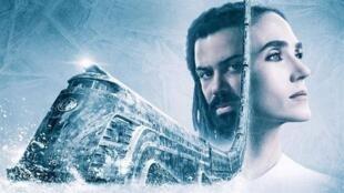La série Transperceneige est diffusée sur Netflix.