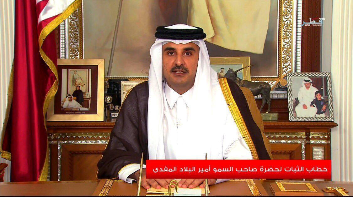 Tamim bin Hamad al-Thani អេមៀររបស់កាតា