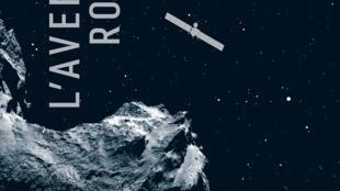 Couverture de «L'aventure Rosetta», de Jean-Philippe Ribot.