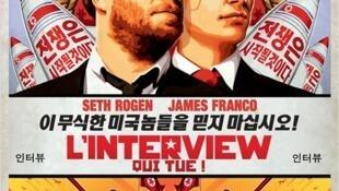 """Cartaz do filme """"The Interview"""", com James Franco e Seth Hogen"""
