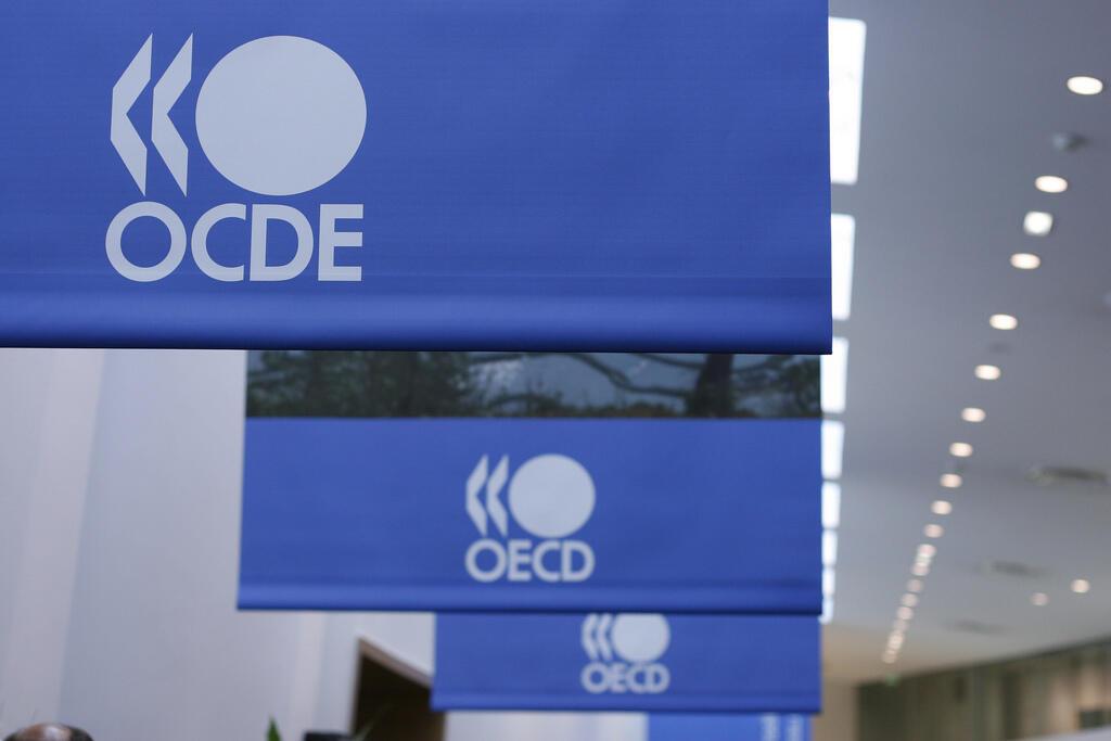 Economia dos 30 países da OCDE deve crescer entre 2,5% e 3% este ano.