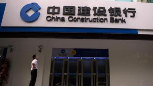 Một chi nhánh Ngân hàng Xây Dựng Trung Quốc ở Thượng Hải (ảnh chụp ngày 28/08/2014)