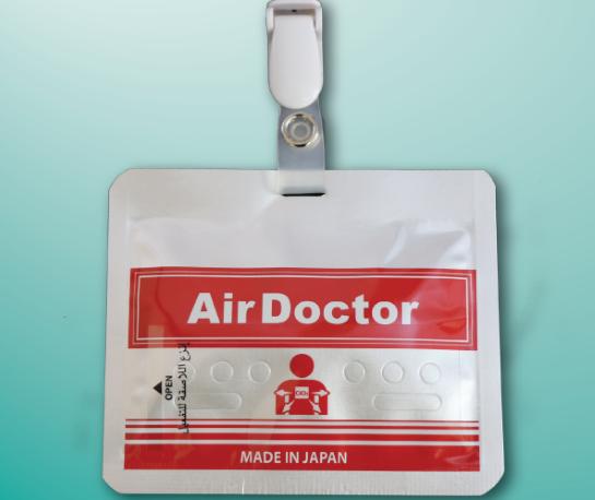 Katin 'Air Doctor'