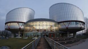 O prédio da Corte Europeia dos Direitos Humanos em Estrasburgo.