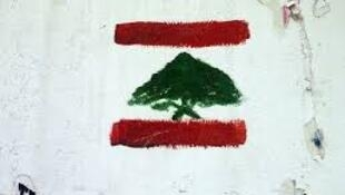 Lebanese Flag Grafitti