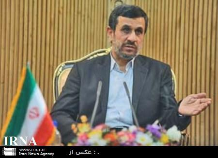 Rais wa Iran Mahmoud Ahmadinejad