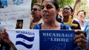 Manifestation à Esquipulas pour réclamer le départ du président nicaraguayen, Daniel Ortega, le 14 avril 2019.