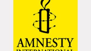 Nembo ya Shirika la Amnesty International