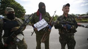 Пророссийские боевики в Славянске 24 мая 2014