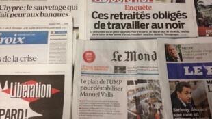 Primeiras páginas diários franceses 26/3/2013