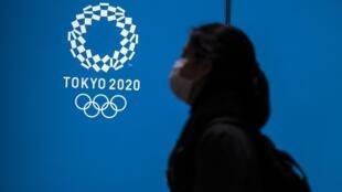 Le quotidien japonais Asahi, partenaire officiel des Jeux olympiques de Tokyo (23 juillet-8 août), a appelé à l'annulation de l'événement