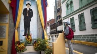 """Beatificação do """"Médico dos pobres"""" José Gregorio Hernández."""