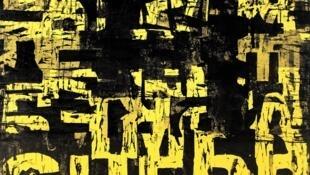 Detalle del afiche de 'La impresión de una guerra'.