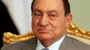rais wa zamani wa Misri Hosni Mubarak