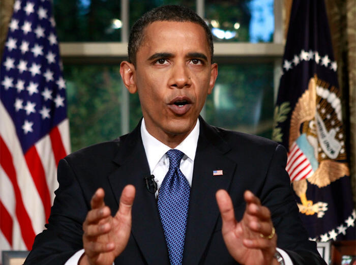 Shugaban Amurka Obama yayin da yake jawabi a fadar White House