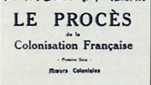 """Bìa quyển """"Bản án chế độ thực dân Pháp"""" thời vừa được xuất bản."""