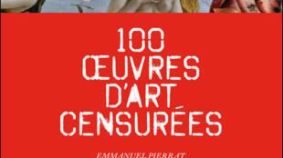 La couverture du livre d'Emmanuel Pierrat.