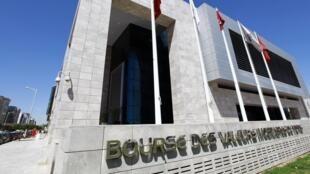 Depuis la révolution de jasmin, l'économie tunisienne est dans l'impasse. (Photo: bourse des valeurs mobilières de Tunis).