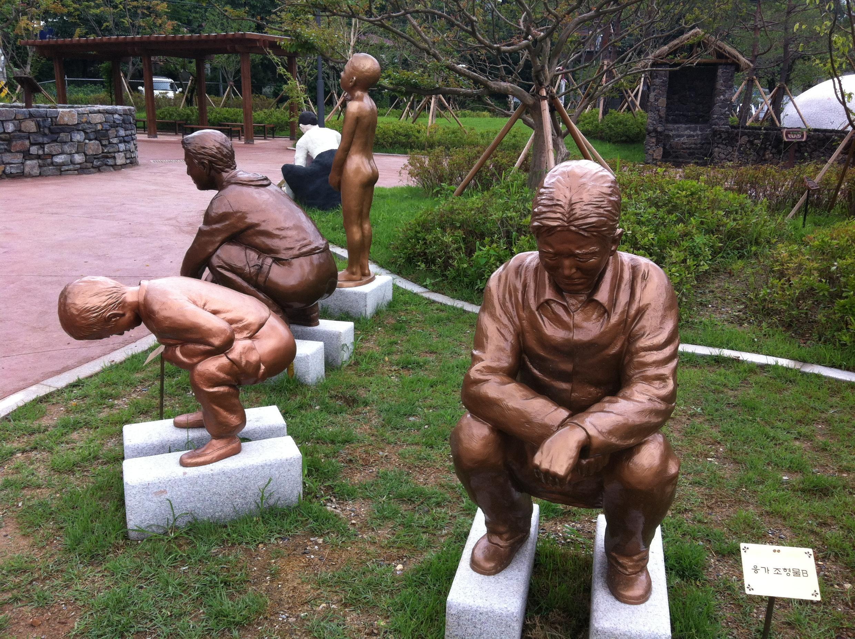 tại một công viên giải trí về Nhà vệ sinh tại Hàn Quốc.