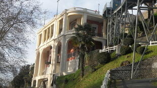 Arts centre in Pau