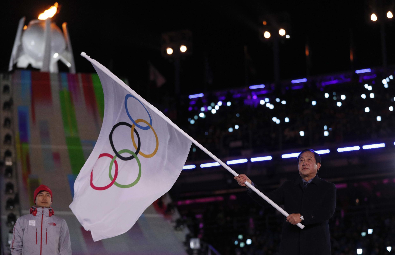 Bikin bude wasannin Olympics a Koriya