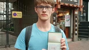清华大学德国留学生穆达伟资料图片